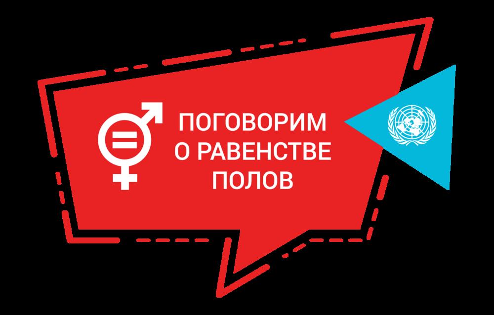 RU_Course_logo.png