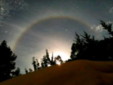 whirling rainbow.JPG