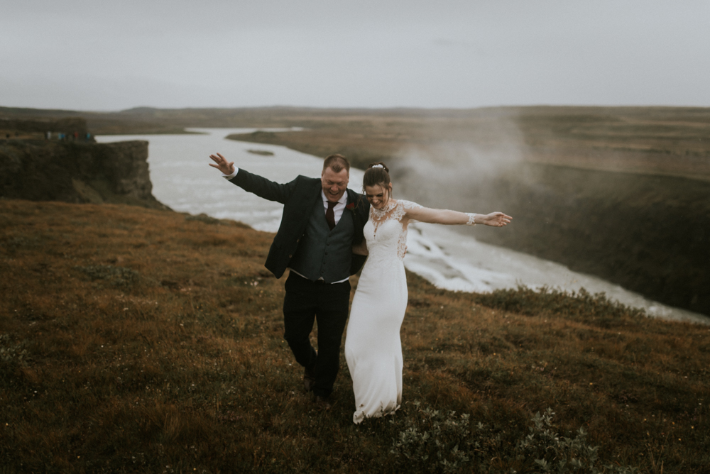 iceland elopement photographer in iceland