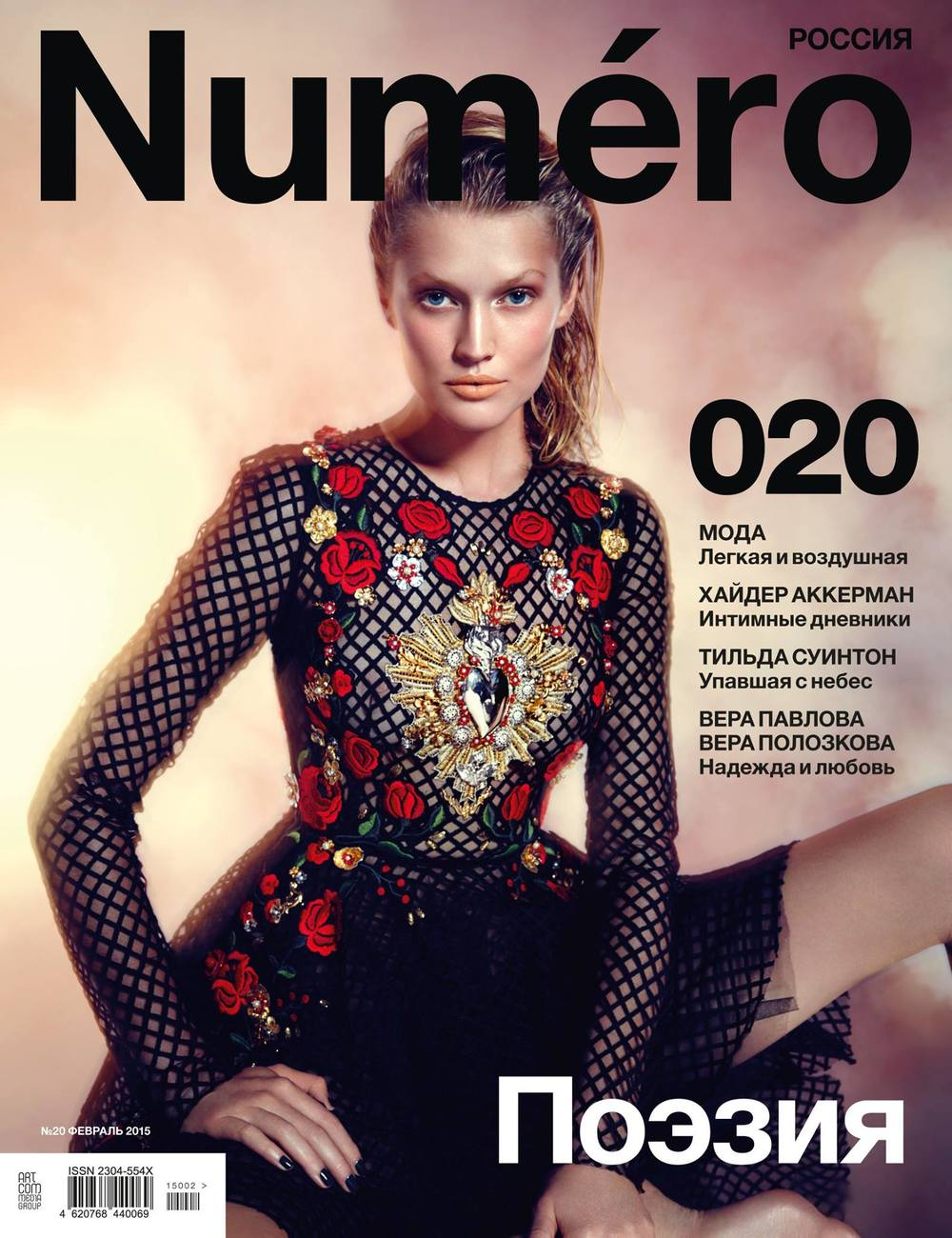 Warren du Preez & Nick Thornton-Jones | Numéro Russia