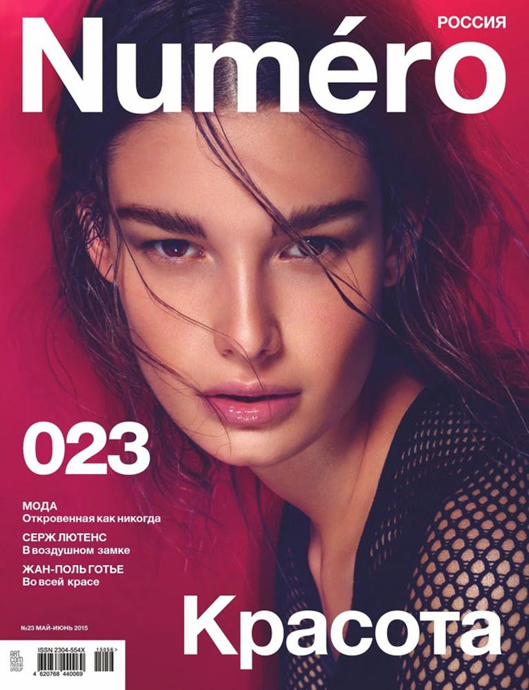 numero cover.jpg