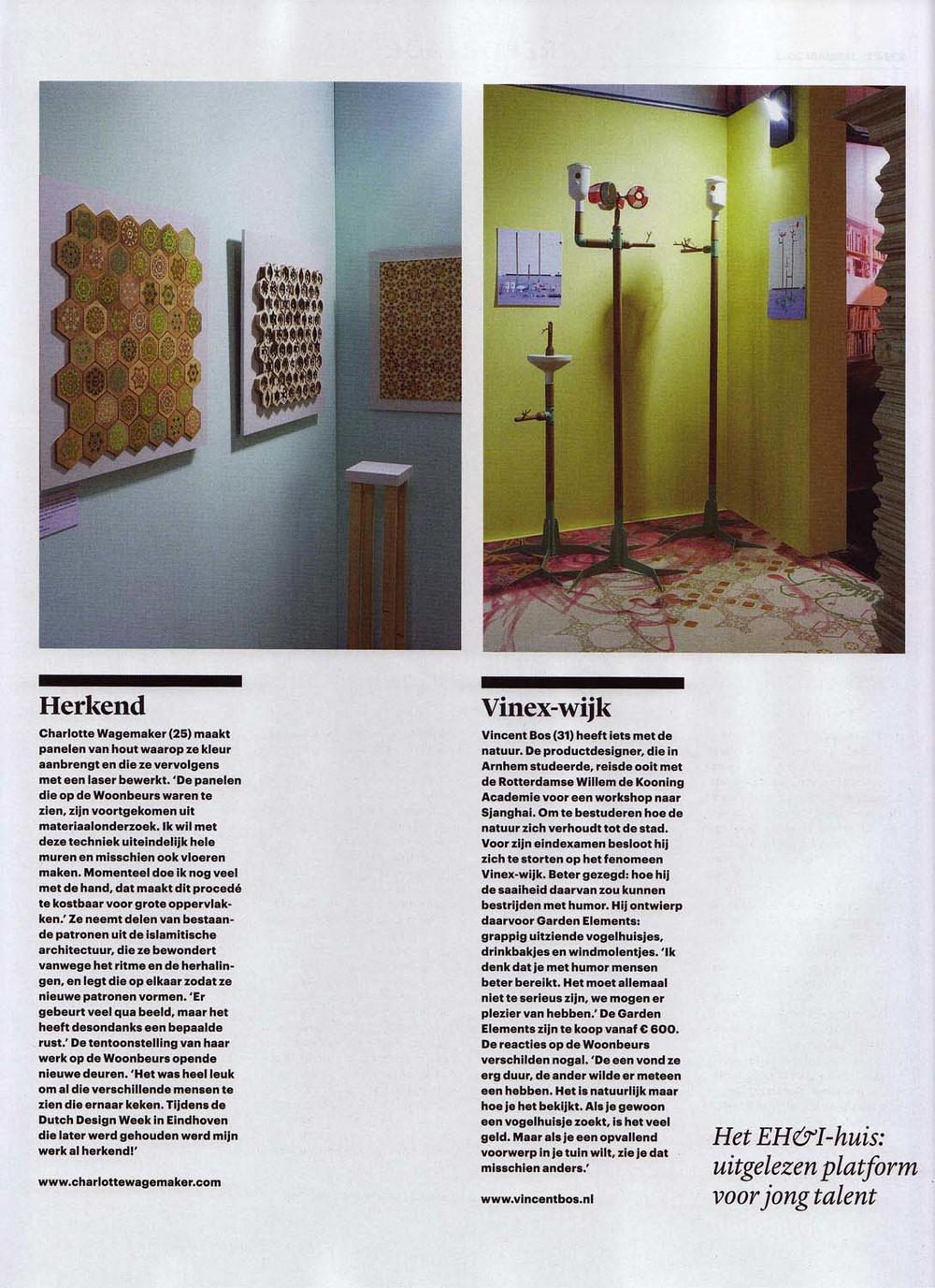 Vincent_Bos_Ontwerpen_Eigenhuis_&_Interieur_Publicatie.jpg