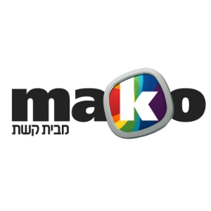 Bait Ve Noy on Mako
