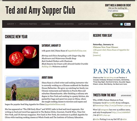 supper-club-dinner