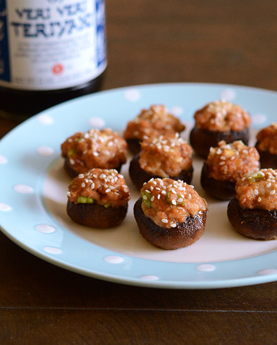 Teriyaki chicken stuffed mushrooms appetite for china for Asian cuisine appetizers
