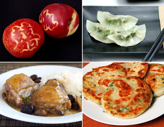 Clockwise from top left: Lucky Nectarines (not a recipe, just a fun find), Pea and Shiitake Dumplings, Scallion Pancakes, Braised Chicken with Chestnuts