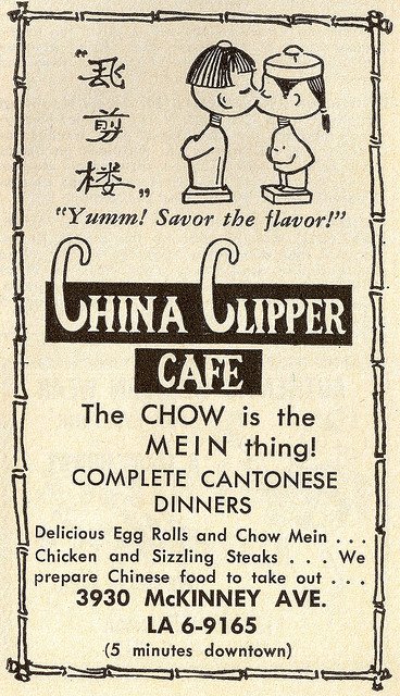 china-clipper-cafe.jpg