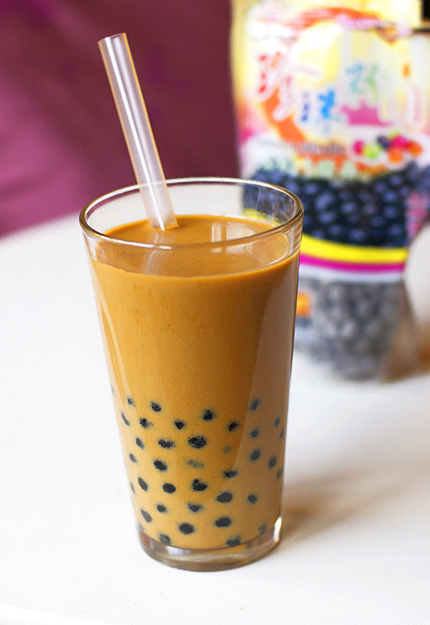 Vietnamese Coffee Boba Drink Appetite For China