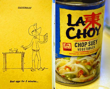 chop-suey-5.jpg