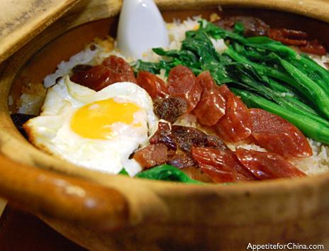claypot-rice-1.jpg