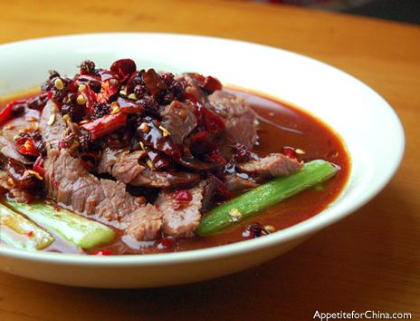 sichuan-boiled-beef-5.jpg