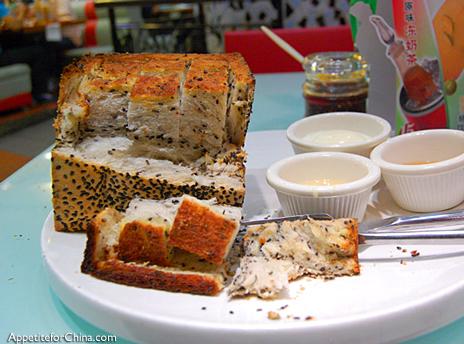 macau-toast-3.jpg