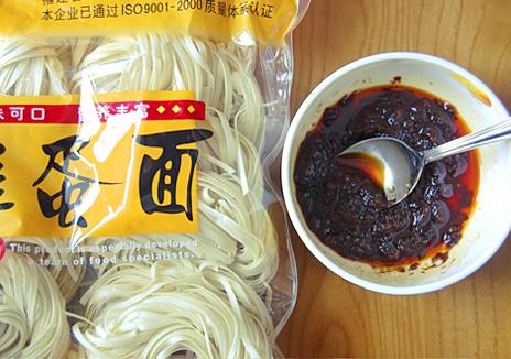 noodles-hotbeansauce-4.jpg