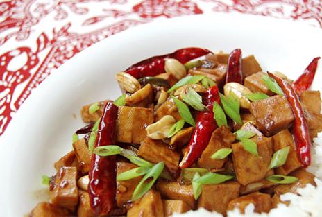 kungpao-tofu-1.jpg