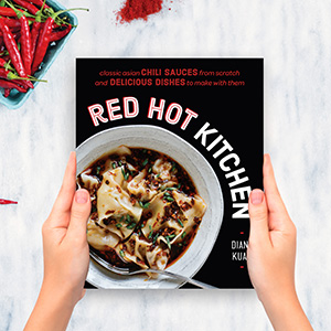 My newly released cookbook, Red Hot Kitchen!    Amazon    /    Barnes & Noble    /    BAM    /    IndieBound