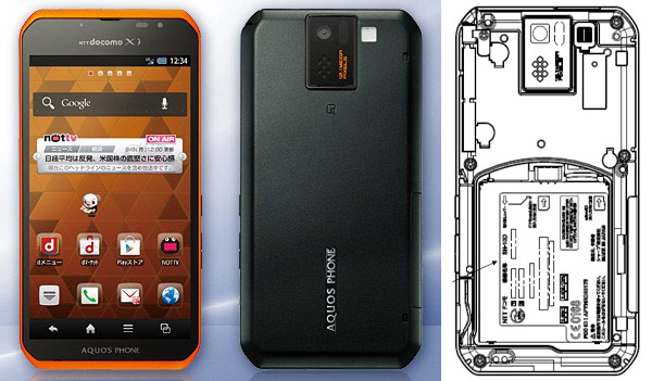 Sharp Aquos SH-10D approved by FCC - Engadget found at http://buff.ly/Q5Yx71