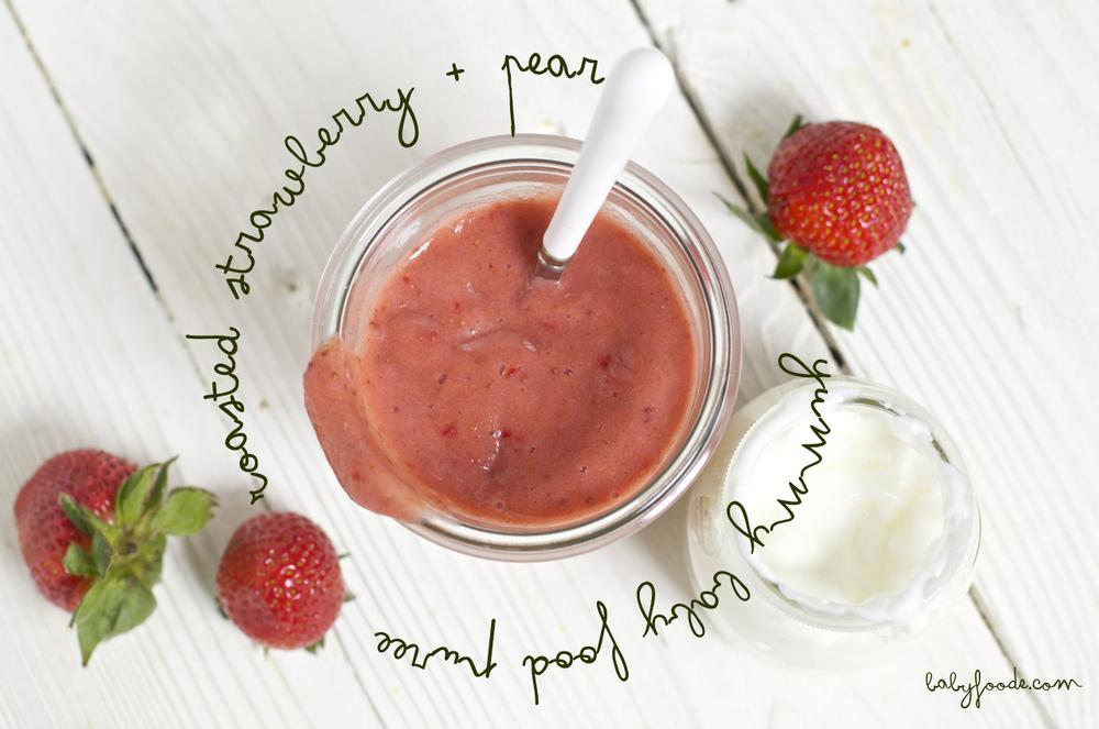 Roasted Strawberry + Pear Puree
