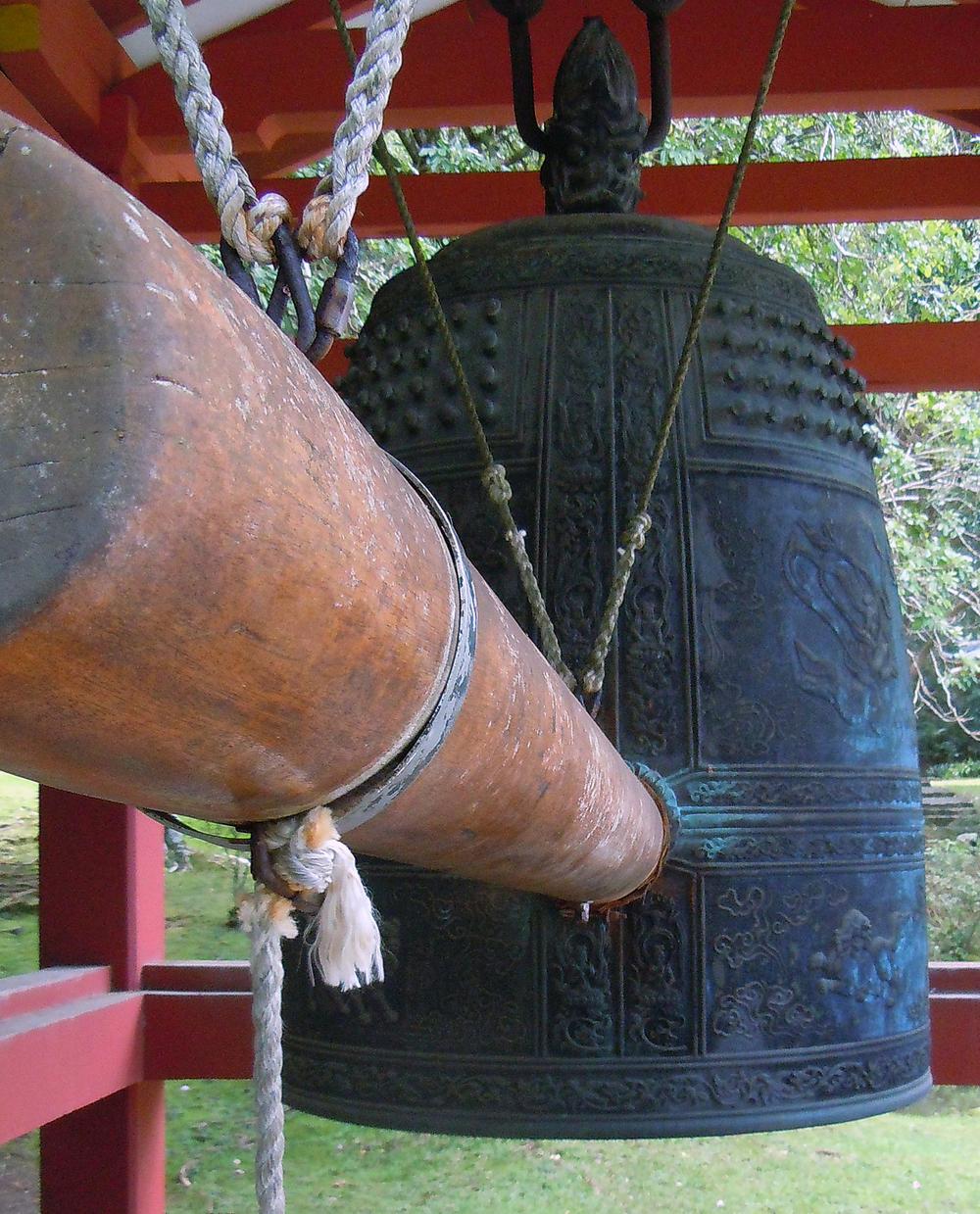 temple bell.jpg