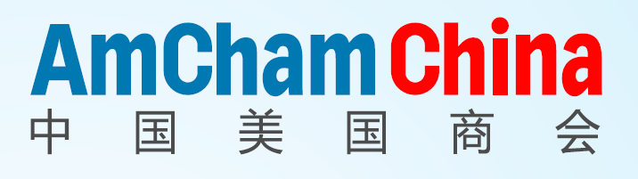 USPRI Founder Anthony Goh Co-Chairs the AmCham China Small Business Forum