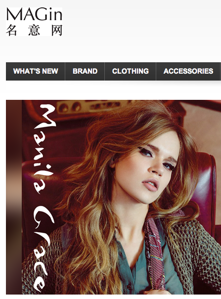 Magin Fashion Group Magento Project