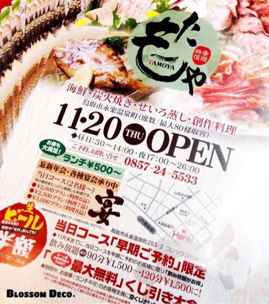 iphone-20141119124854-1.jpg