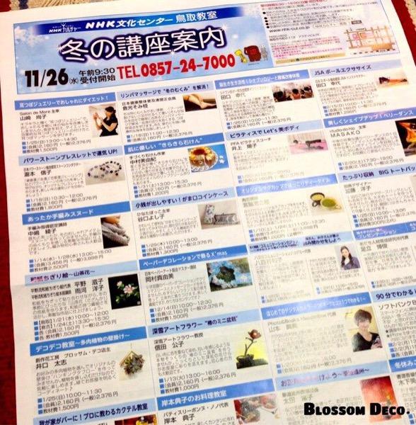 iphone-20141215130738-0.jpg