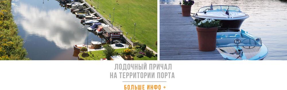 piestatnes_ru.jpg