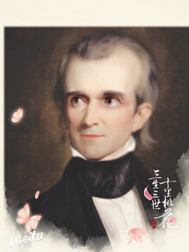 James K Polk, 11th President