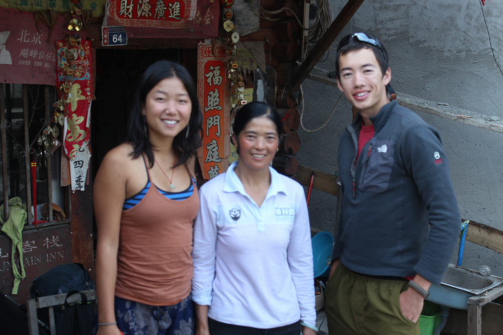 A photo from my first trip to Haba back in 2012. The hostel owner, Yang Xiulan, is pictured in the middle.