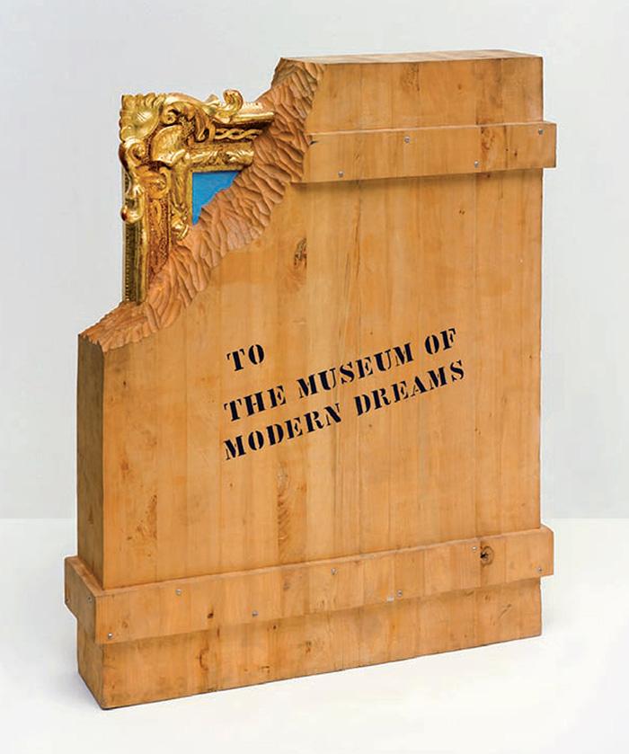 MU-MO-DRMS.jpg