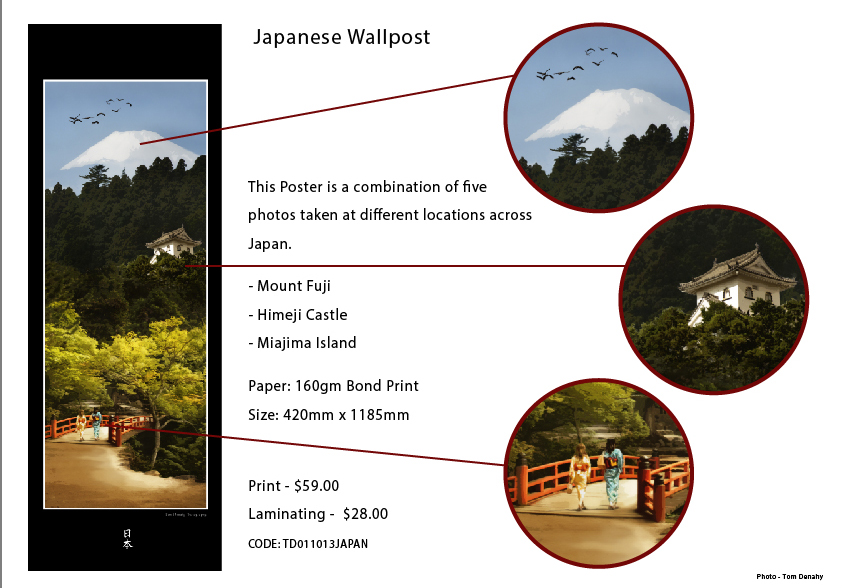 Japanese Wallpost AdAAA.jpg