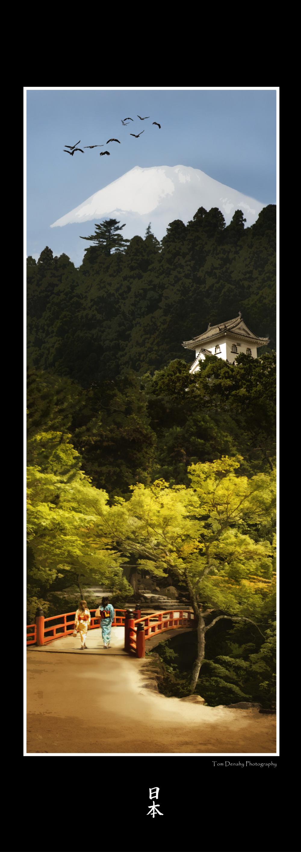 Mount Fuji Wallposter.jpg