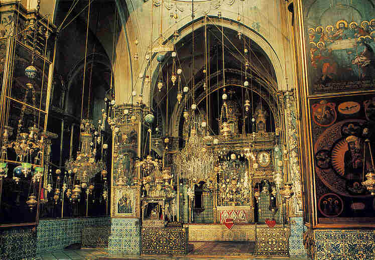 The_Cathedral_of_St._James_Jerusalem.jpg
