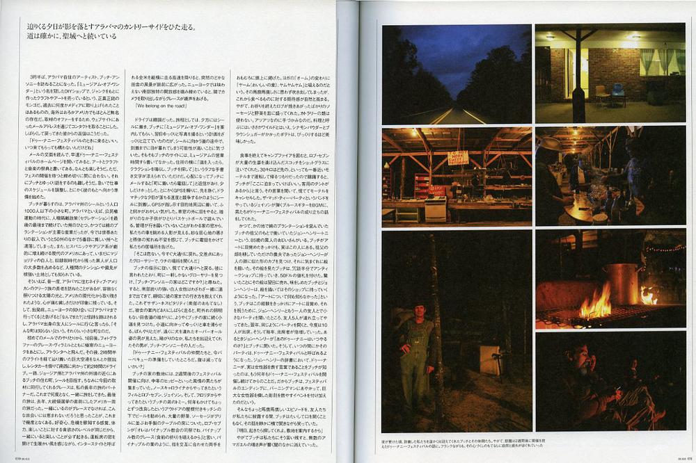 pgs13-14.jpg