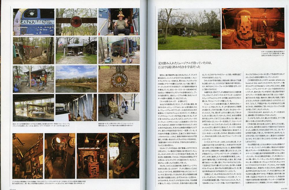 pgs15-16.jpg