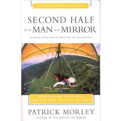 second-half-man-mirror.jpg