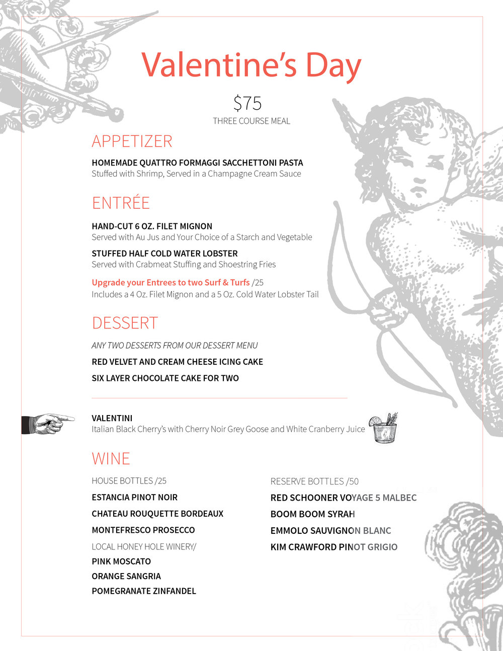 Powerhouse_Valentines_Day_Menu.jpg