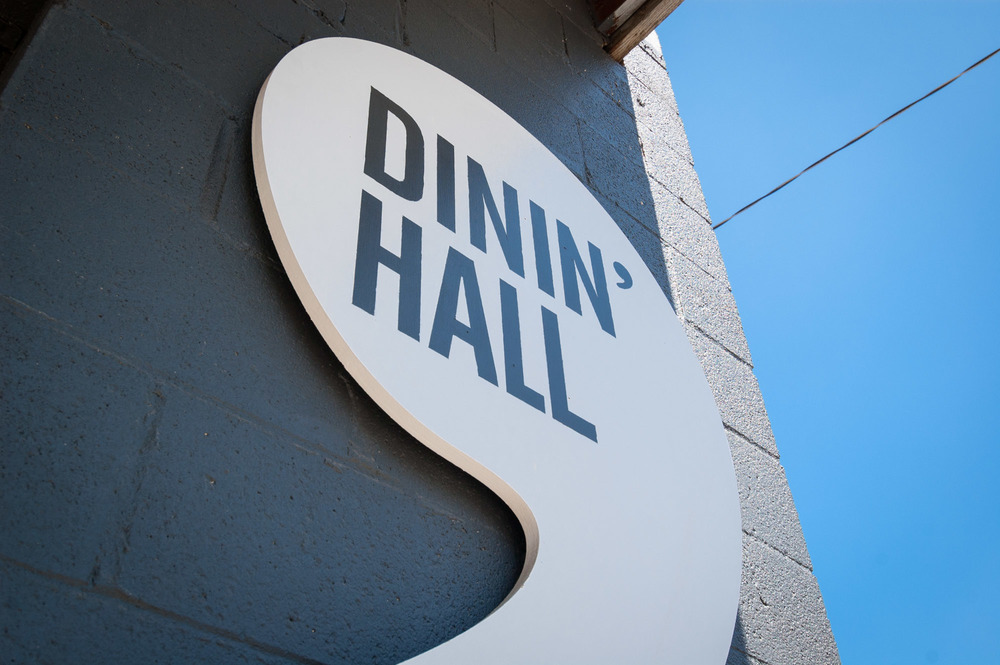 Dinin' Hall