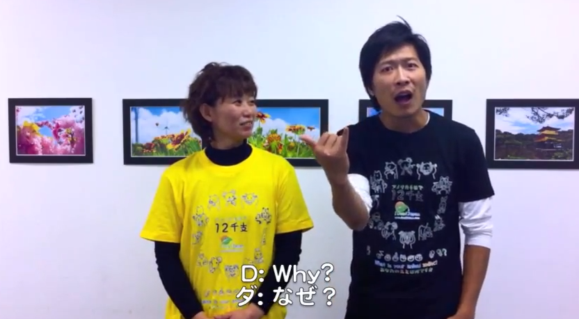 "DeafJapan Minute Signs ""Why"" ""何故"".mov"