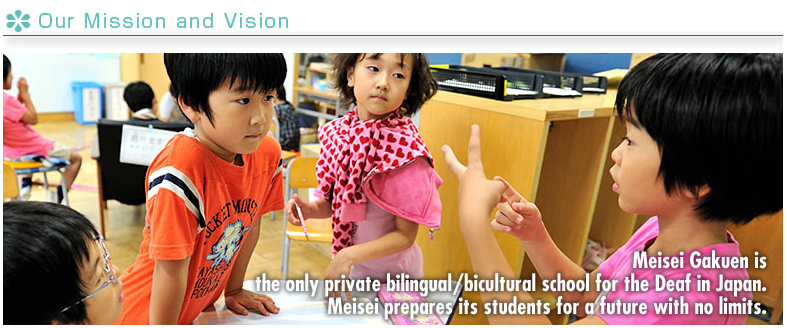 Promoting Japanese Sign Language and Japanese written language.