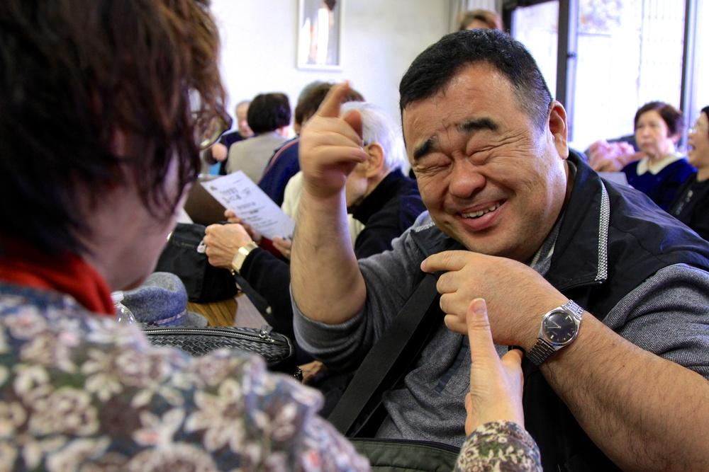 Deaf-Blind Nakamoto-san.jpg