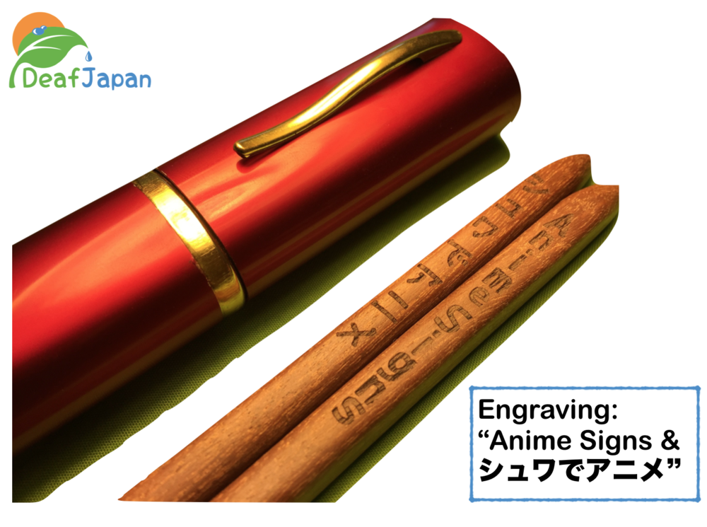 Travel Chopsticks by DeafJapan 1.png