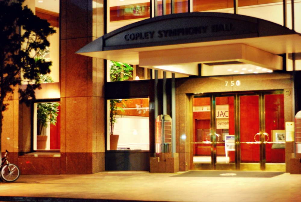 Symphony Towers Entrance