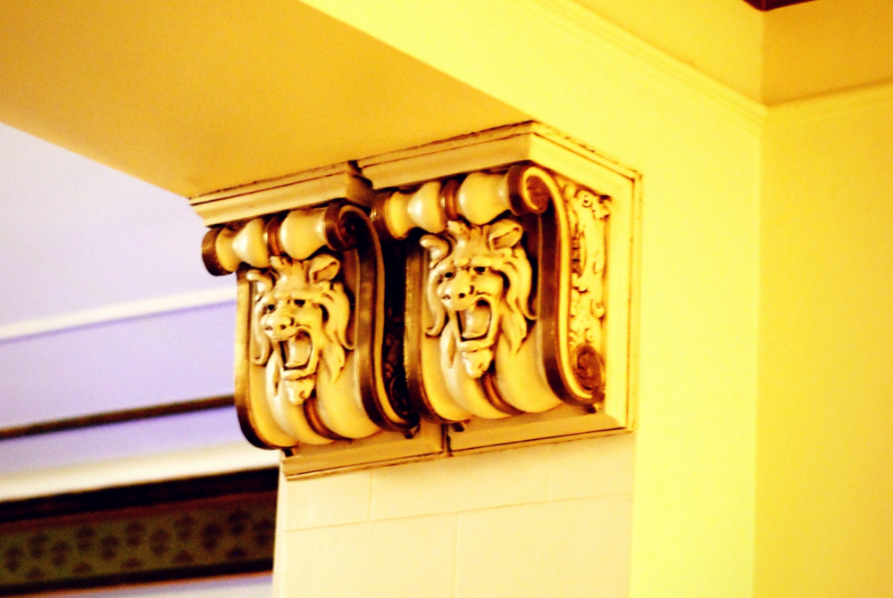 Details of the renovation