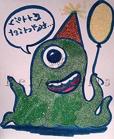 I love glitter and I love aliens. this is the best card! he was very fun. I'd like to make a whole series of glittery aliens.