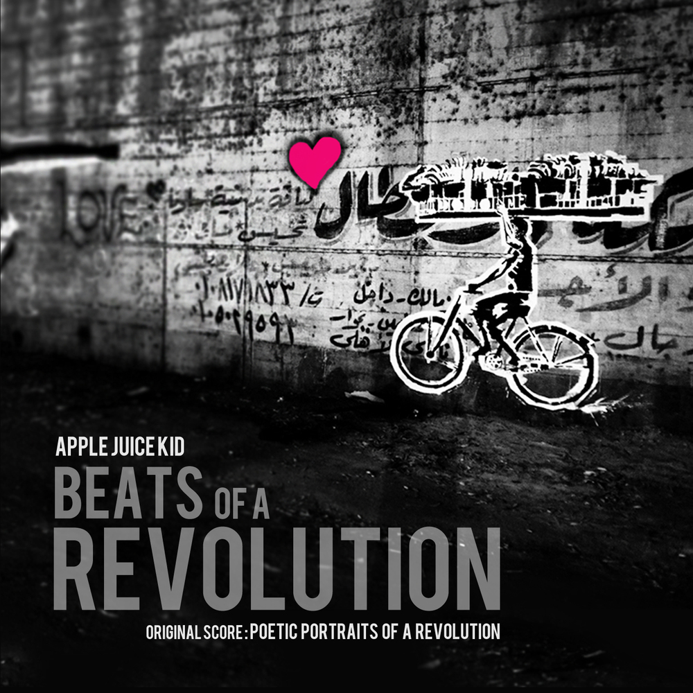 Artist:  Apple Juice Kid   Photography, Design:  Sameer Abdel-Khalek