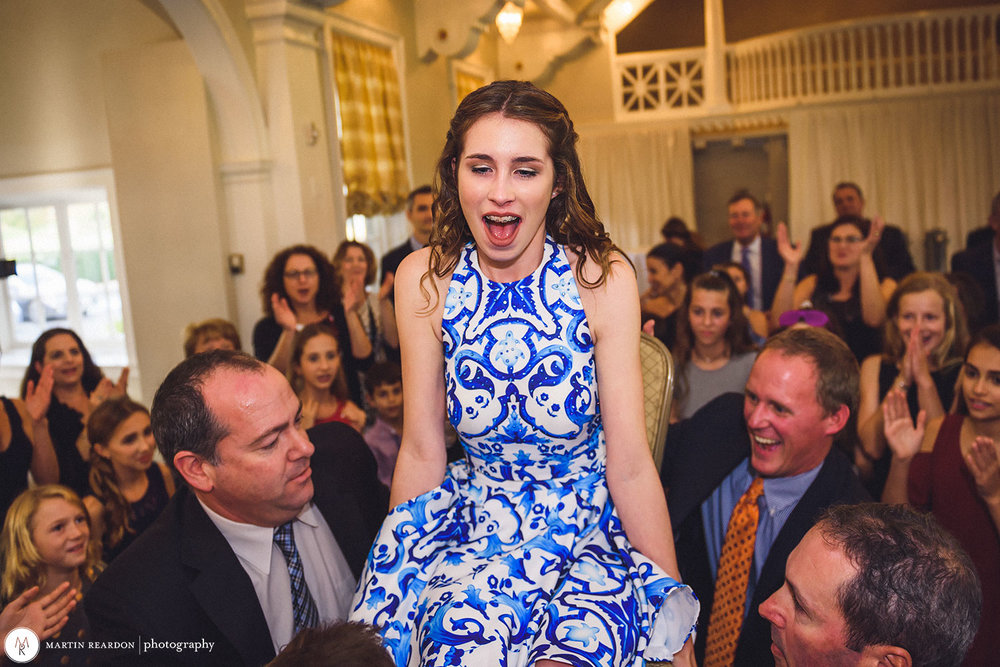 Heather_Weisberg_Mitzvah_11-5-17_14_20_46_11.jpg