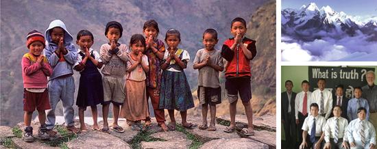 Nepal_header.jpg