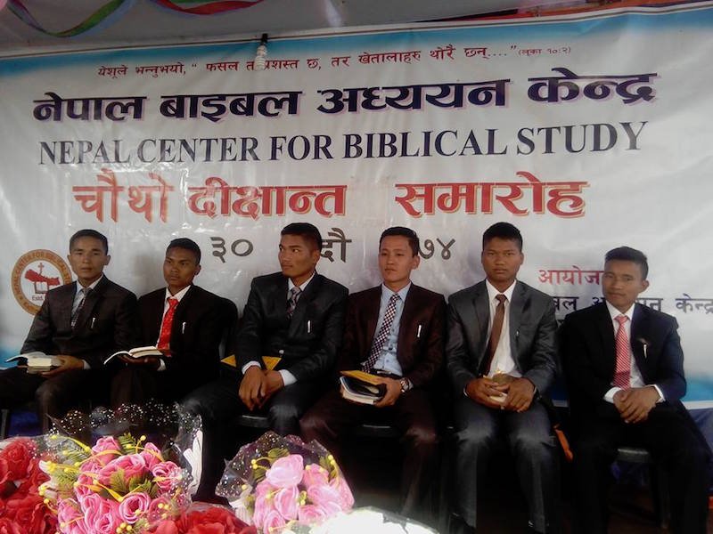 Nepal graduation.jpg