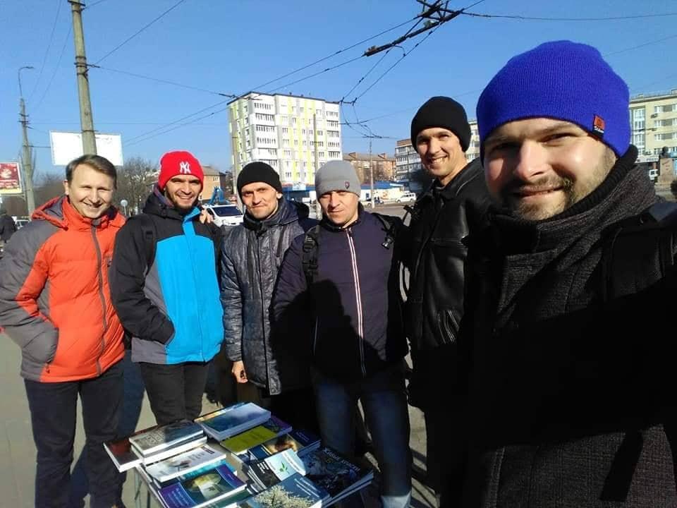 Ukraine 3.jpg